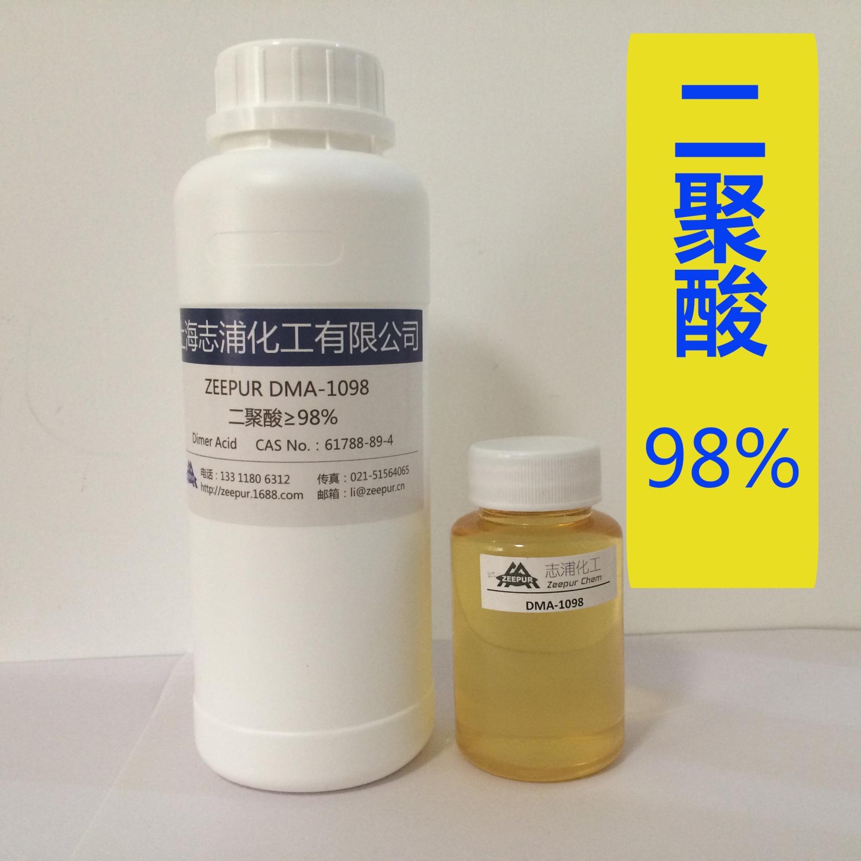 ZEEPUR DMA-1098 axit Dimer (mẫu 500 g)