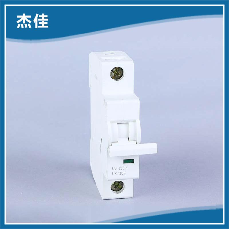 L7-MX + OF L7 shunt phát hành + phụ trợ Changshu circuit breaker thu nhỏ circuit breaker protector