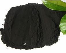 Phân bón hữu cơ sinh học hợp chất phân bón nguyên liệu phong hóa than humic axit sodium humate kali
