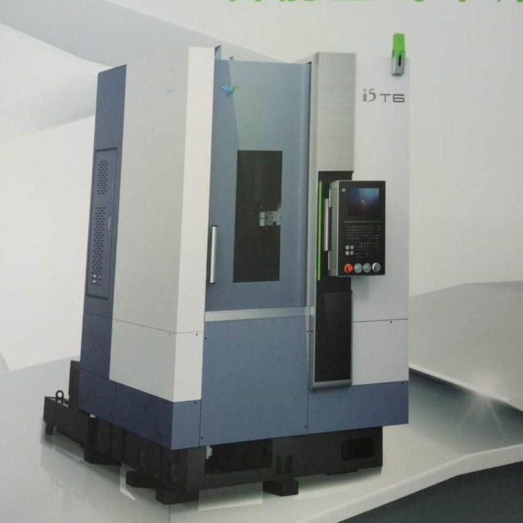 Nhà máy Công cụ Máy Thẩm Dương i5 Dòng Máy Tiện CNC Thông Minh T Series T6.4 (Máy Công Nghiệp Đĩa Ph