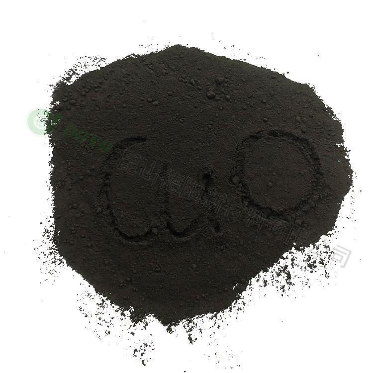 Đồng oxit 500 gam fine chemical Nhà Máy hàng tồn kho khuyến mãi chuyên nghiệp kháng khuẩn oxit đồng