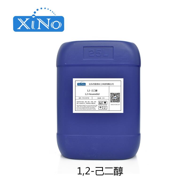 Nguyên liệu hóa chất mỹ phẩm Không có nguyên liệu bảo quản nguyên liệu Không màu và không mùi Loại m