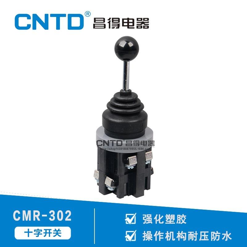 CNTD Changde điện rocker thạc sĩ chuyển đổi chuyển đổi chéo CMR-302-1 bốn chiều tự khóa công tắc ngu