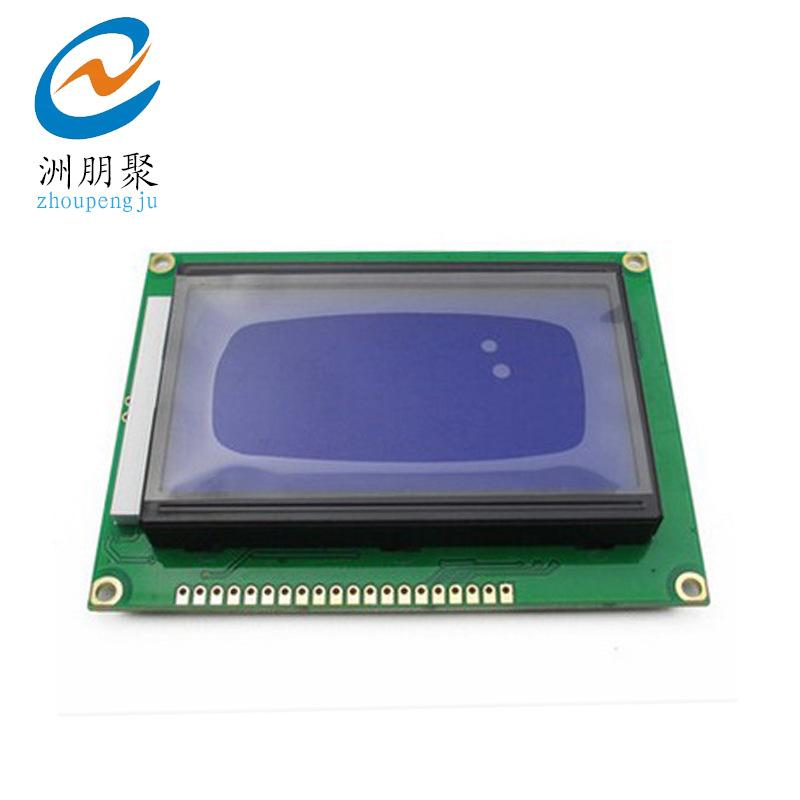 12864 màn hình màu xanh LCD nền màu xanh phông chữ màu trắng với backlit màn hình LCD 5 V với ký tự