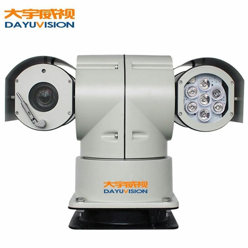 Daewoo Granville - camera giám sát không dây ngoài trời với đèn hồng ngoại thông minh