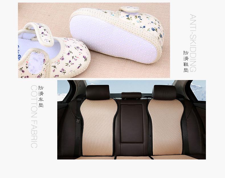 Thẻ nhựa mới cả sợi bông vải trơn nhỉ Em bé nhỏ giọt giày vải giày vải hiện trường cung cấp bộ silic