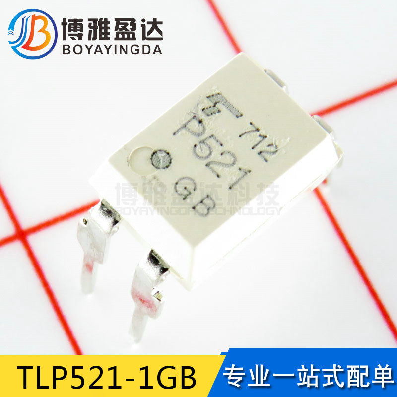 Toshiba Optocoupler TLP521-1GB TLP521 P521 gốc DIP4 Linh kiện điện tử