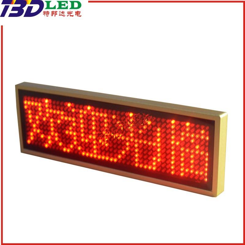 Màn hình LED hiển thị chạy chữ điện tử .