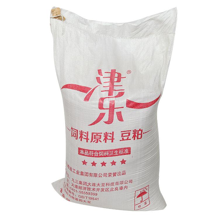 Bột đậu nành 500g Mẫu Bột đậu nành Jiu San loại thức ăn lớn Thành phần thức ăn