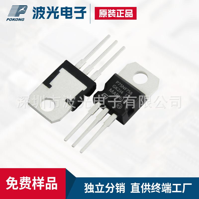 STP75NF75 ĐỂ- TO220 75NF75 Cao điện FET biến tần MOS ống chip lớn  .