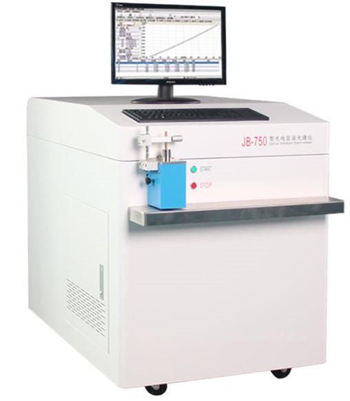 JB-750 loại quang phổ kế lò đúc trước điều khiển phổ kế chuyên dụng