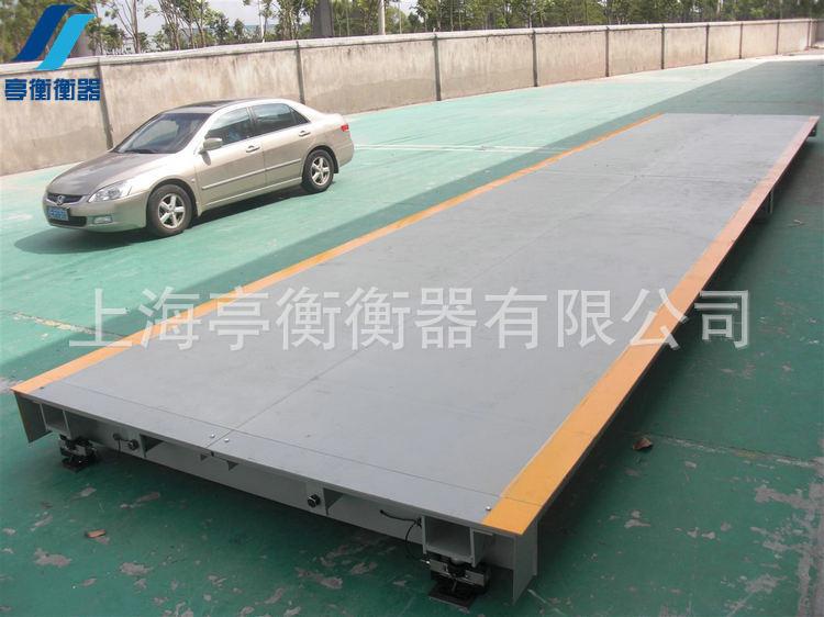 Reo nước kiểu mô phỏng xe hoành 20 tấn kích thước cân xe cài đặt 2.2 * 5 mét cân xe điện tử.