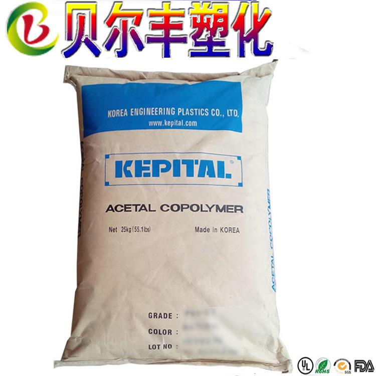 Vật liệu nhựa chống ăn mòn Nhựa kỹ thuật Hàn Quốc ET-20S