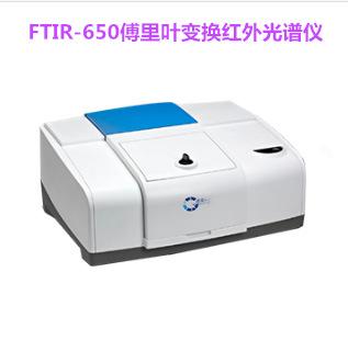 Biến đổi Fourier FTIR-650 quang phổ hồng ngoại và quang phổ hồng ngoại trong lĩnh vực quang học chuy