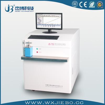 Phổ kế tia quang phổ chính xác phòng thí nghiệm phân tích ngành điện các nhà sản xuất đặc biệt tàn t