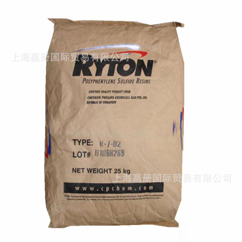 Hạt Nhựa PPS Mỹ Chevron Phillips R-4-02XT Chống cháy chịu nhiệt độ