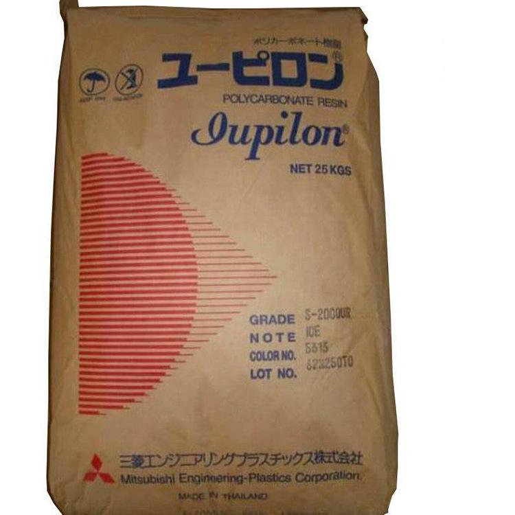 Nguyên liệu nhựa Polycarbonate Nhật Bản Mitsubishi Iupilon PC H-3000UR .