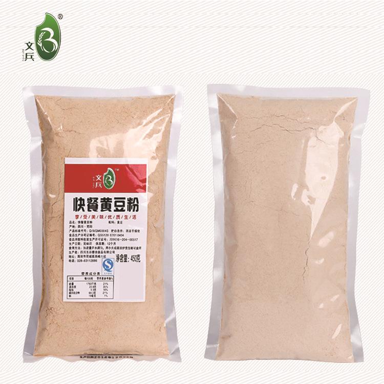 Thức Ăn nhanh : Bột đậu nành nấu chín Hảng Wenbing , chất lượng cao .