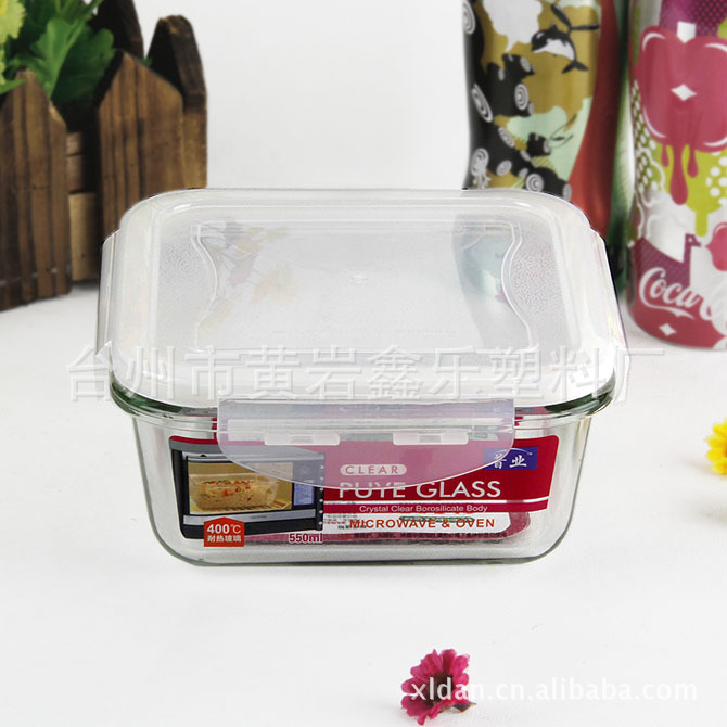 Manufacturer's direct selling daily necessities, heat-resistant glass preservative boxes, lunch box