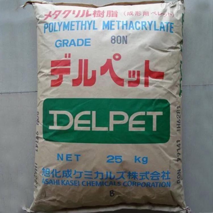 PMMA Nhật Bản Asahi Kasei 80N vật cố chiếu sáng lớp acrylic chịu nhiệt độ cao .
