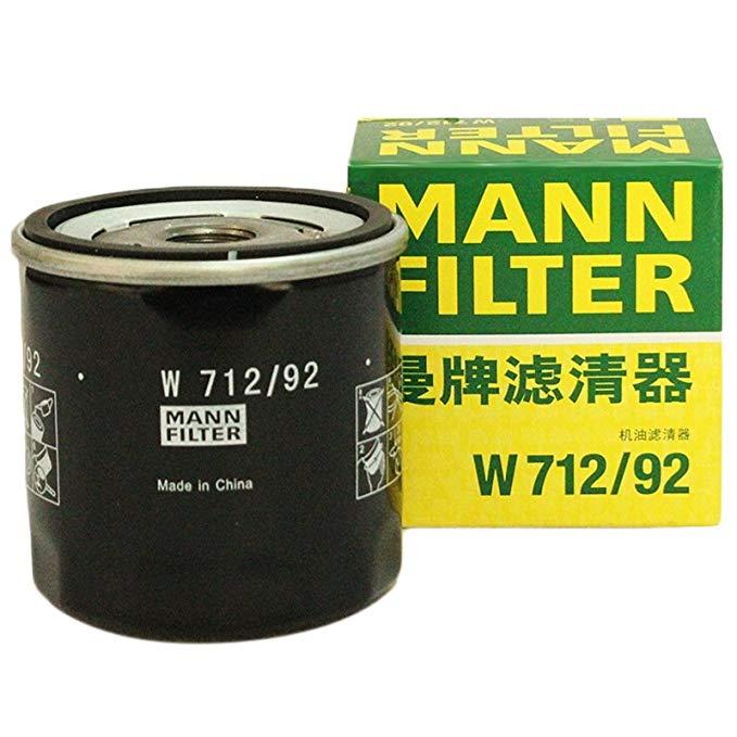 Bộ lọc dầu  W712 / 92 lọc dầu Santana Jetta 1.4L 1.6L Golf 7 Hao Rui 1.4 1.6