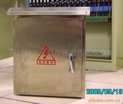 Hộp phân phối xây dựng xây dựng tủ phân phối hộp hộp phân phối kỹ thuật xây dựng đài màn hình phân p
