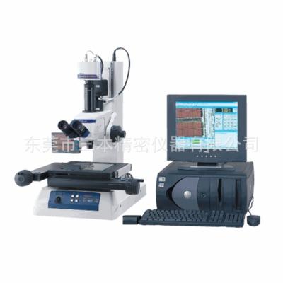 Đặc vụ Nhật Bản Sunflow cao có nhiều khả năng MF-A series kính hiển vi kính hiển vi đo đo