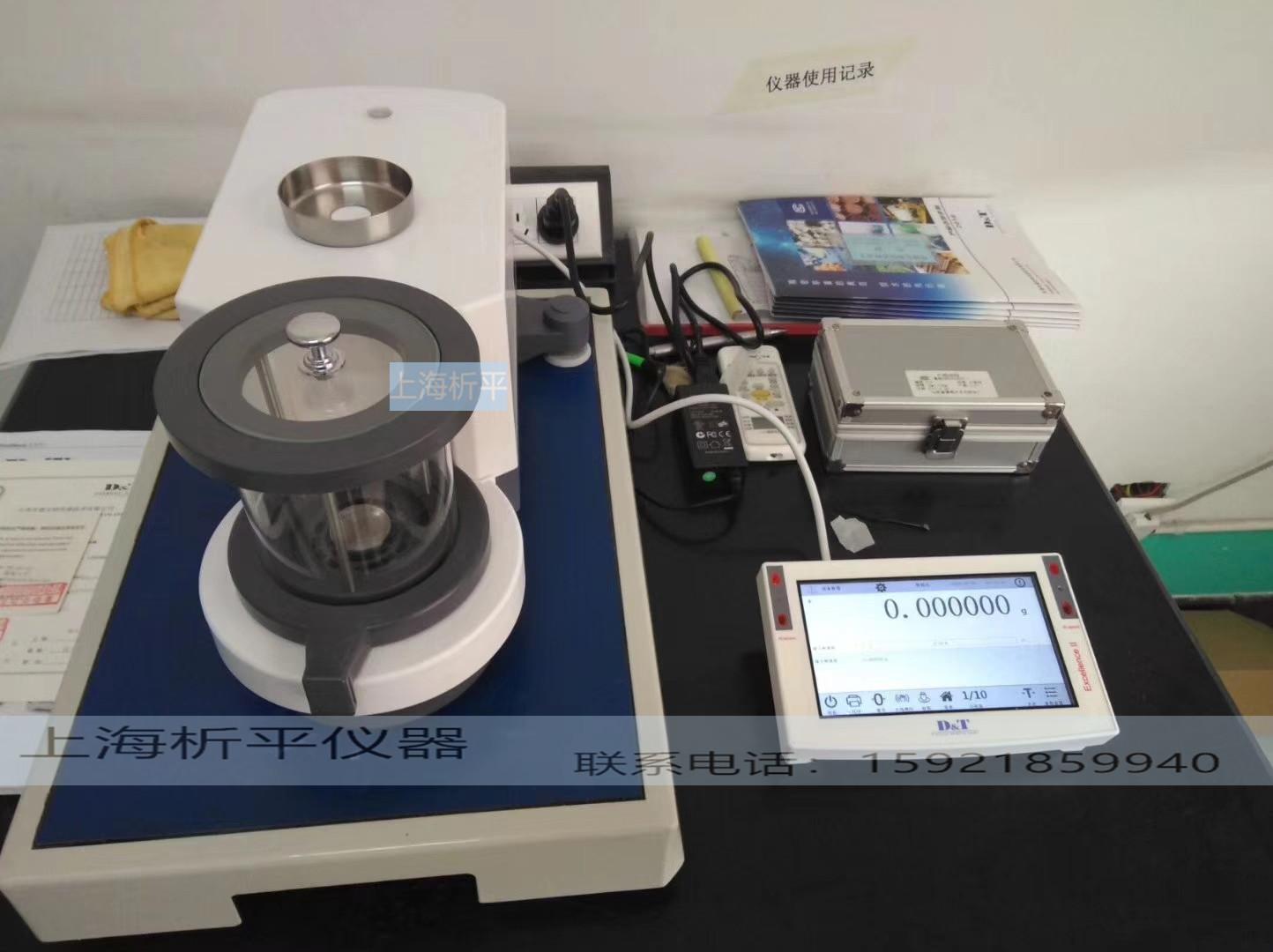 Triệu phần cân điện tử 0.001mg trace 0.000001g phòng thí nghiệm phân tích cân bằng