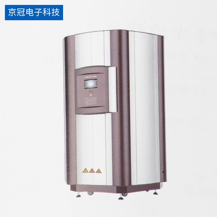 Nhà sản xuất thẩm mỹ viện chuyên dụng cụ đo ánh sáng cực tím máy tính kiểm soát cụ thẩm mỹNhà sản xu