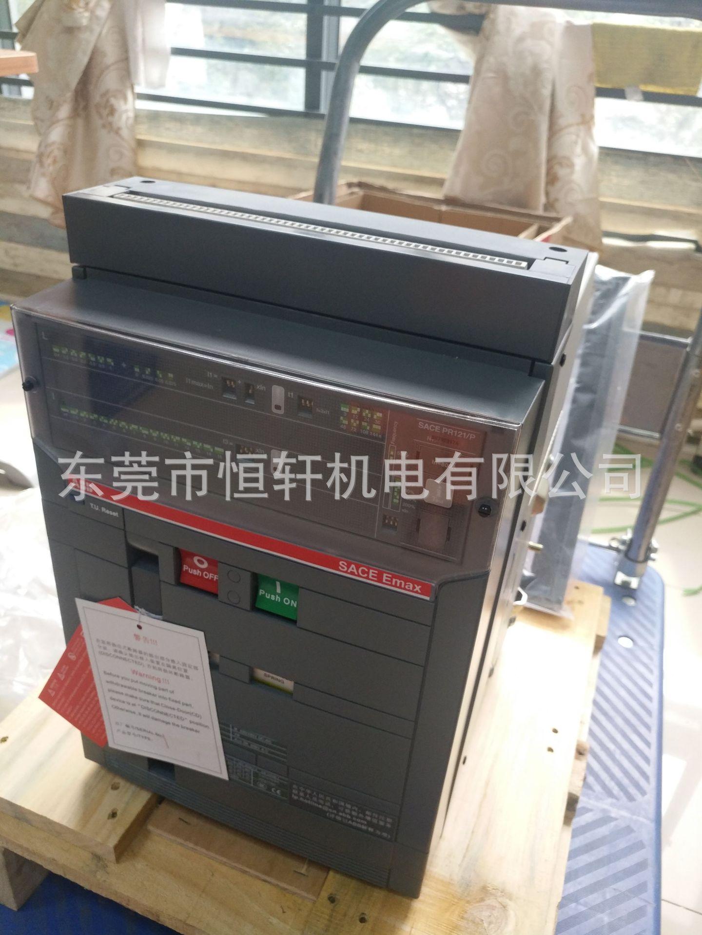 E3N3200 R2000 PR121/P-LI WMP 3 người. NST mới phát hành của thiết bịE3N3200 R2000 PR121/P-LI WMP 3 n