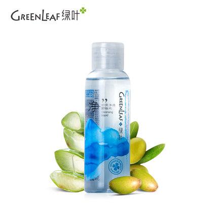Lá màu xanh lá cây Làm Mới Làm Sạch Nước Nhẹ Nhàng Nhẹ Nhàng Làm Sạch Dầu Làm Sạch Sâu Facial Lip Tr