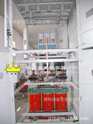 Thiết bị bù tại chỗ cho động cơ điện Shuangyou Electric sản xuất