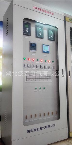 Tủ thiết bị điện lọc AF thực hiện bồi thường .