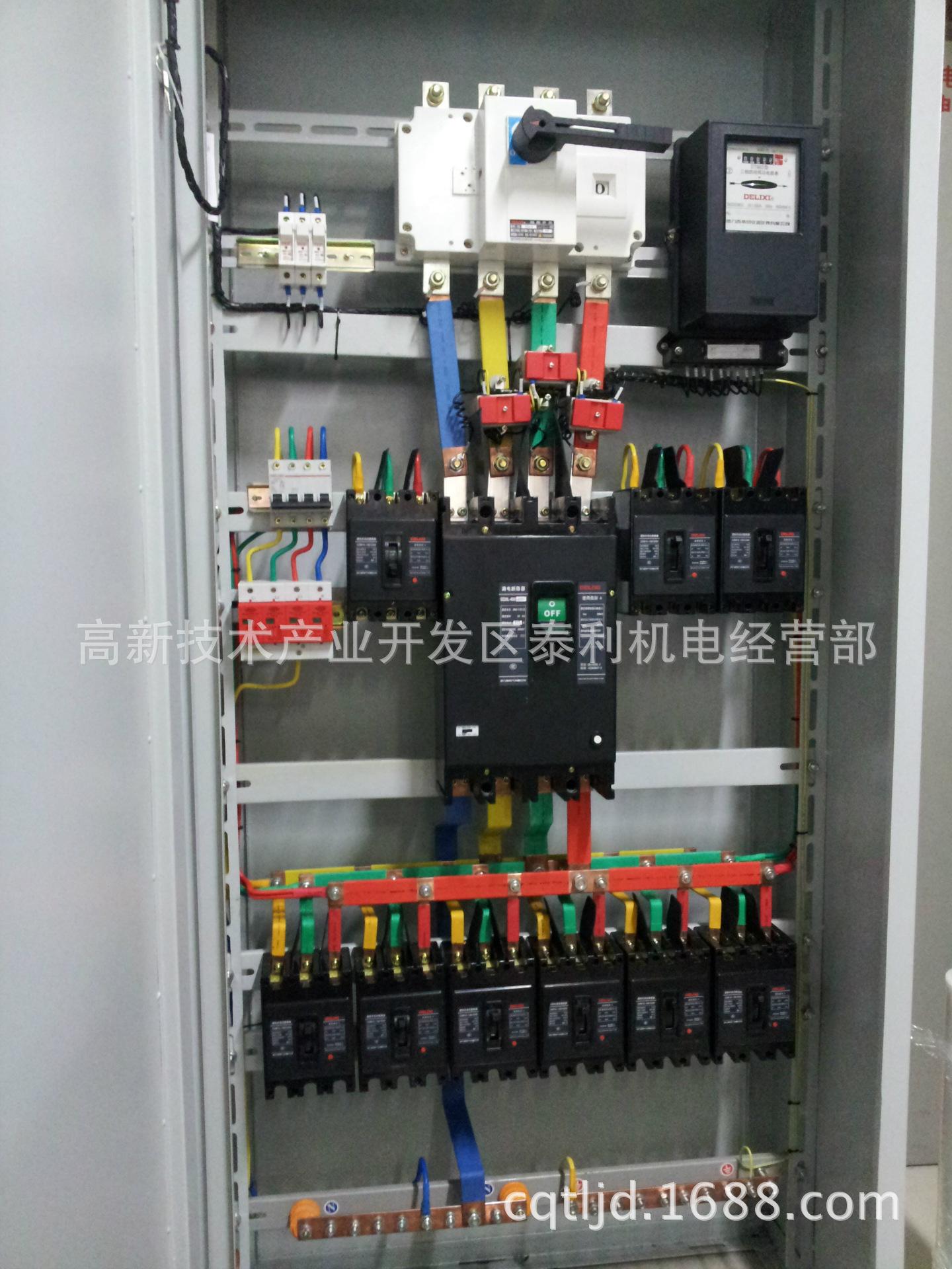Thiết bị phân phối phân phối điện áp thấp, màn hình, bộ phân phối điện, đồng bộ phân phối điện, năng