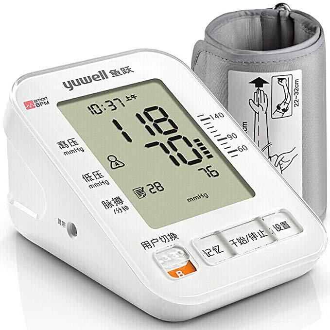 YUWELL Máy Đo huyết áp điện tử Thông minh .