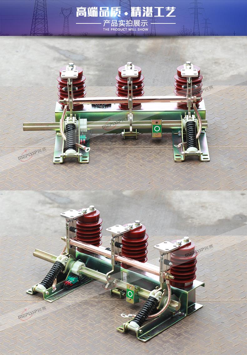 Dân JN15-12/31.5kA-210 series đất cao áp giải con dao lưỡi gập -10KV công tắc điện áp cao