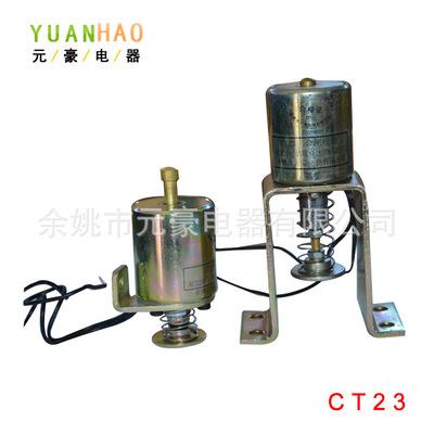 Cung cấp CT23, CT21 đổ bộ Nam châm điện sản xuất nhà sản xuất phát hành.39901009.5