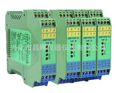 loại phân phối lưới điện SWP-7039EX hai cổng ra vào an toàn.