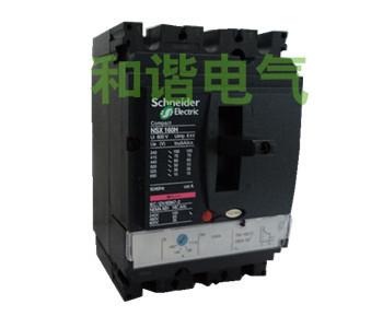 sửa máy Breaker NSX100H dẫn nhiệt từ máy phát hành lcu=70KA, ĐM mày.