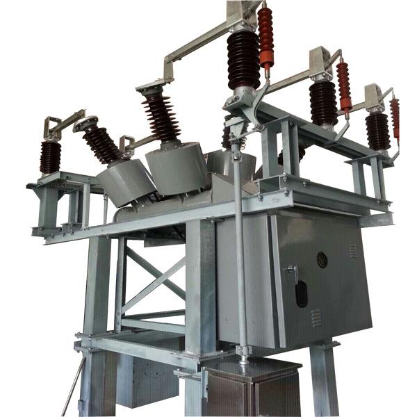 ZCW11-40.5T/1250 ngoài trời rộng mở 35KV chắc nịch kiểu kết hợp các thiết bị điện cao áp