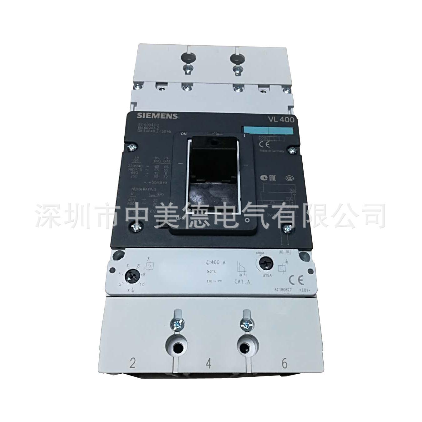Được rồi... Đức mới ráp xong nhập khẩu thiết bị phát hành 3VL4740-1DC36-0AA0 Siemens Breaker