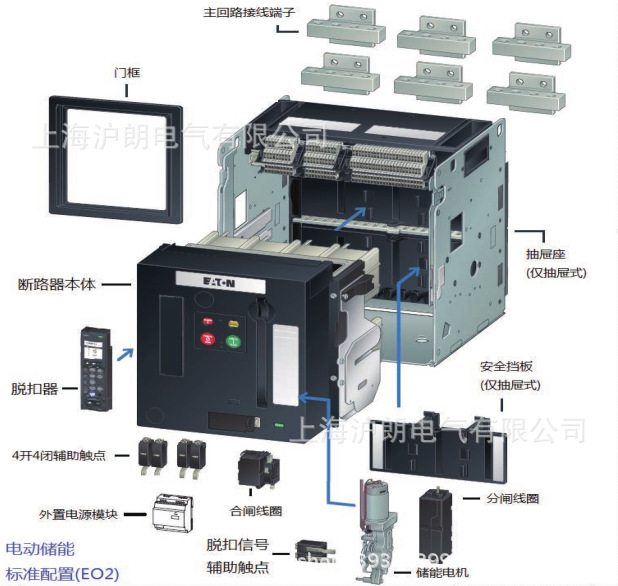 EATON/ Eaton /IZM-XZMU Muller, thiết bị phát hành một đặc vụ