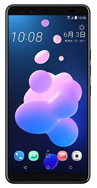 HTCU12-PLUS-BLUE U12 + màu xanh lam