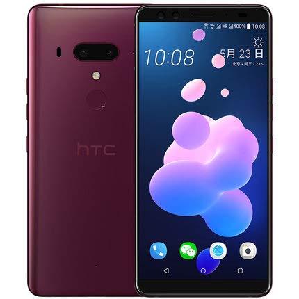 HTC U12 + VR kết nối sản phẩm 4G đầy đủ Netcom 6 Gam + 128 Gam Xiaolong 845 mới hạm điện thoại di độ