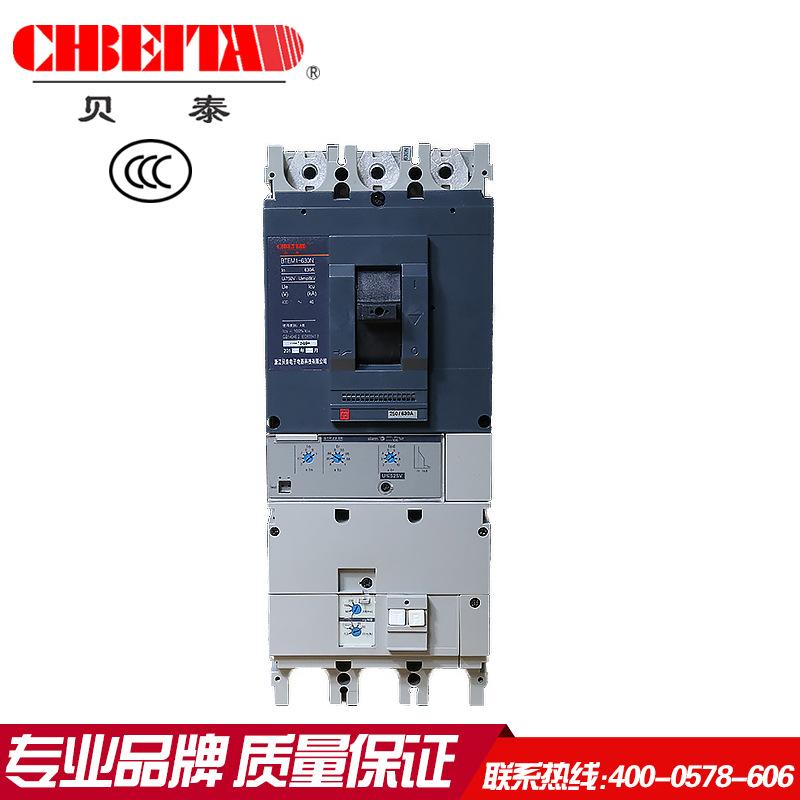 Rò rỉ Breaker (Ns) BTEM1-630N/630A4P dẫn rò rỉ điện máy phát hành vigi kiểu mô - đun