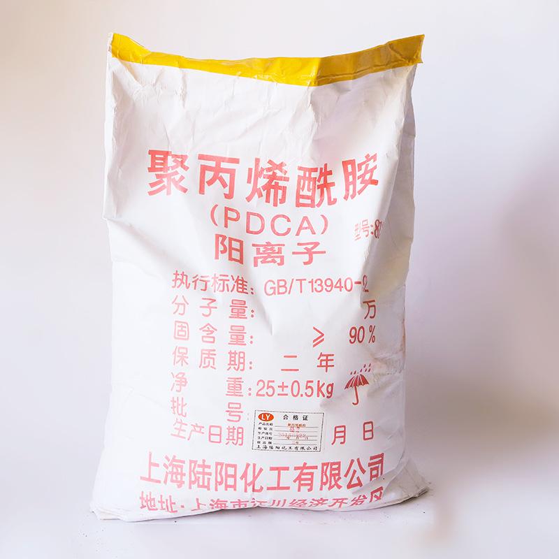 Thị trường Hoá chất Hóa chất xử lý nước Polyacrylamide cation (PDCA) ngoài nước Chất làm sạch nước