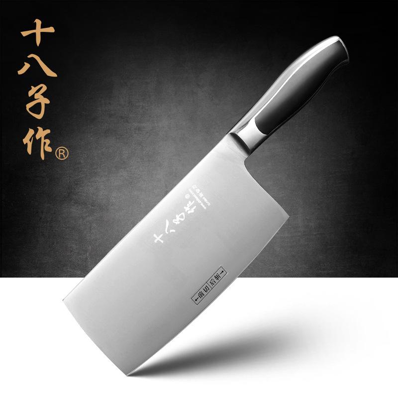 SBZZ Công cụ dao băm bằng thép không gỉ cho nhà bếp .