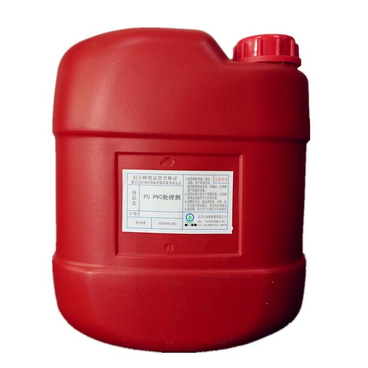 CHUANGLI Chất hoạt động bề mặt Chất xử lý bề mặt đa năng PU PVC, mùi mạnh, bảo vệ môi trường nhỏ, kh