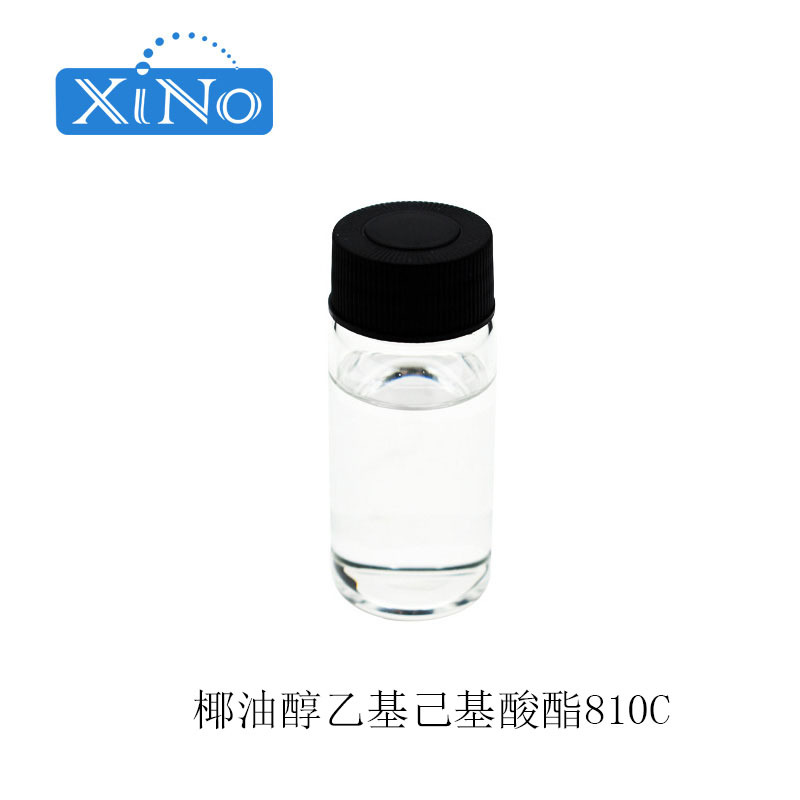 XUNNUO Thị trường nguyên liệu hoá chất Hóa chất mỹ phẩm 810C Chất làm ẩm và không gây kích ứng Coco