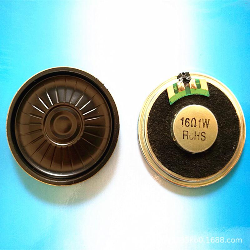 RY-LB Loa Cung cấp 40mm vỏ sắt sừng từ phim năng lượng mặt trời 16 ohm 2 watt giọng nói liên lạc nội